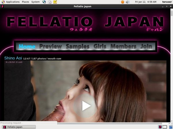 Login Fellatiojapan.com Free Trial